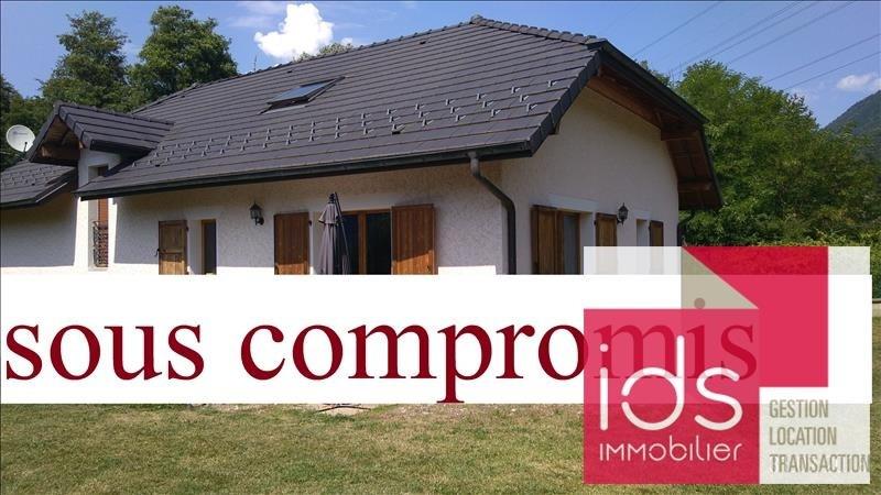 Vendita casa La rochette 260000€ - Fotografia 1