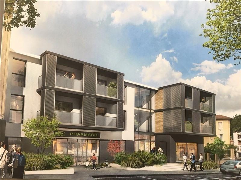 Vente de prestige appartement Charbonnières-les-bains 229900€ - Photo 2