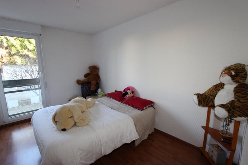 Vente appartement Strasbourg 258640€ - Photo 6
