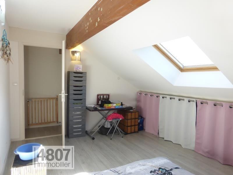 Vente appartement Marnaz 220000€ - Photo 2