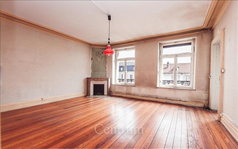 Verkoop  appartement Moulins les metz 244500€ - Foto 4