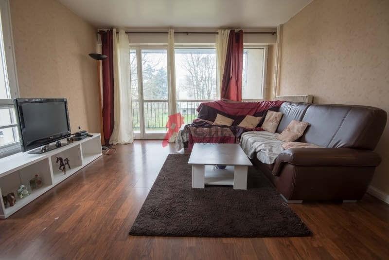 Vente appartement Evry 140000€ - Photo 5
