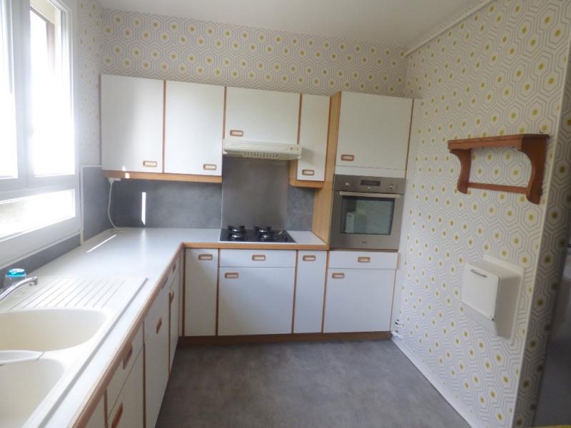 Venta  apartamento Chilly mazarin 188500€ - Fotografía 1