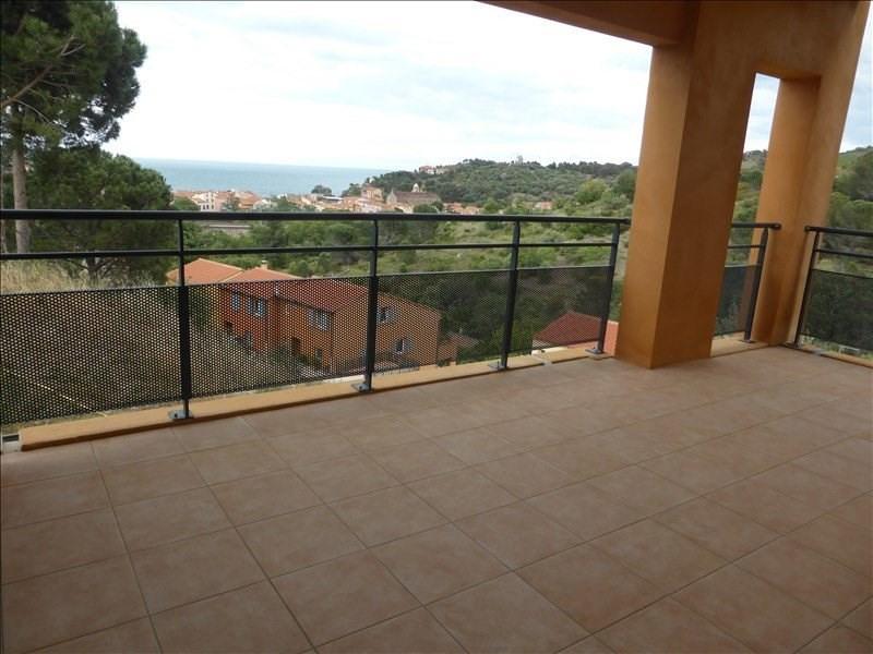 Venta  apartamento Collioure 410000€ - Fotografía 1