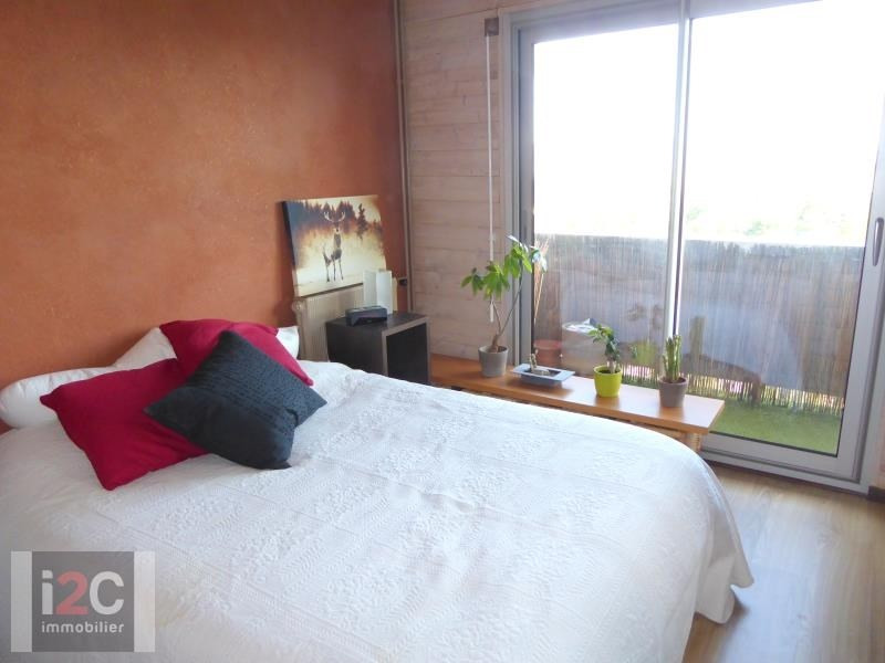 Vente appartement St genis pouilly 219 000€ - Photo 4