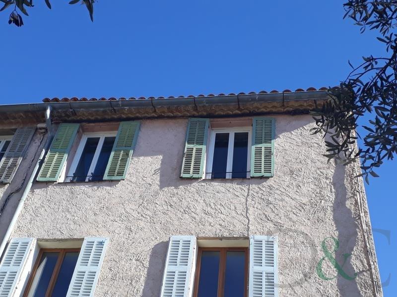 Vente appartement Bormes les mimosas 105000€ - Photo 8