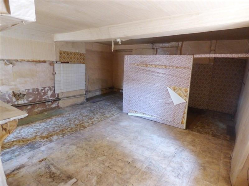 Vente appartement Fougeres 45000€ - Photo 3