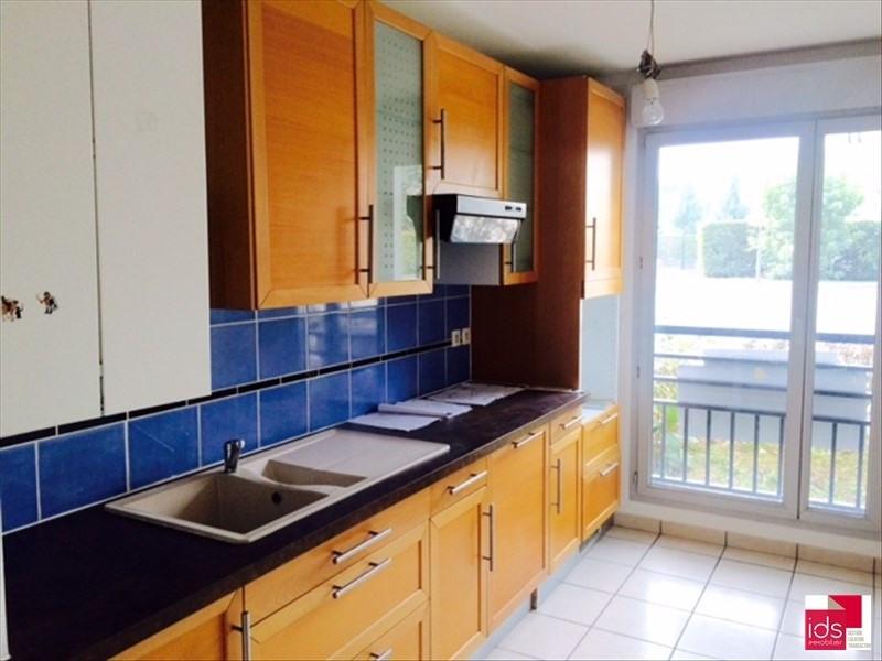 Verkoop  appartement Challes les eaux 269000€ - Foto 2