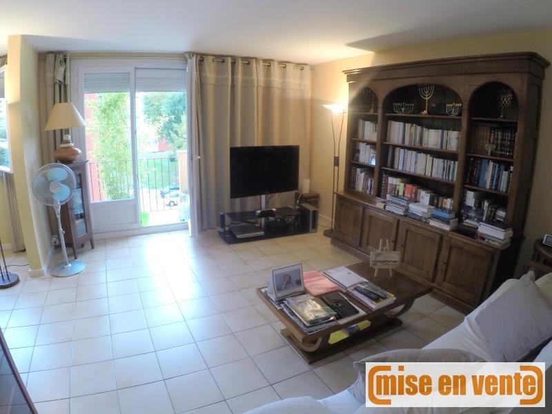 Продажa квартирa Champigny sur marne 225000€ - Фото 4
