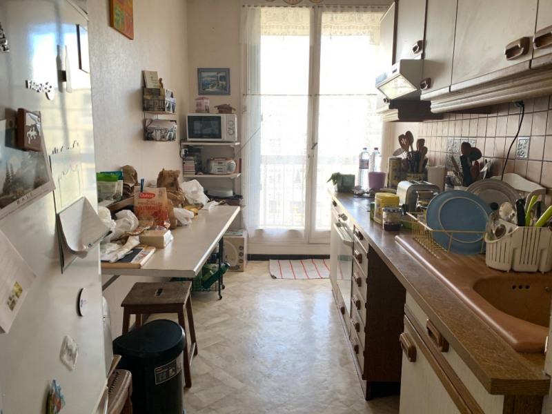 Venta  apartamento Bezons 239000€ - Fotografía 6