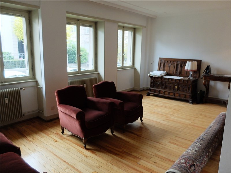 Vente appartement Mulhouse 65 000€ - Photo 1