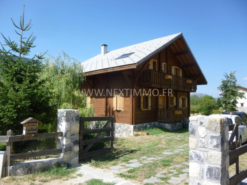 Vendita casa Valdeblore 490000€ - Fotografia 23