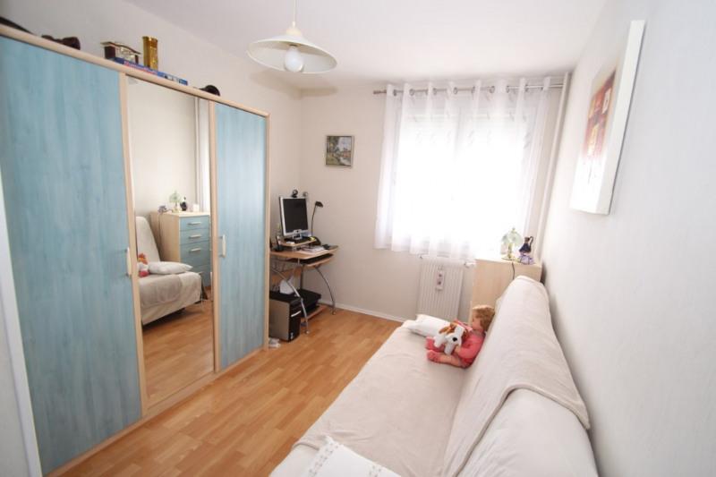 Vendita appartamento Chalon sur saone 59000€ - Fotografia 7