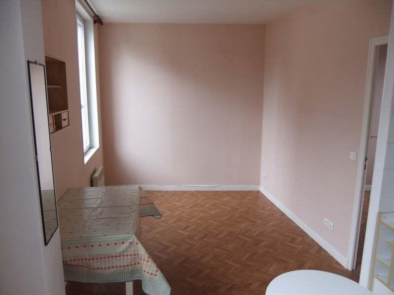 Location appartement Soissons 432€ CC - Photo 1