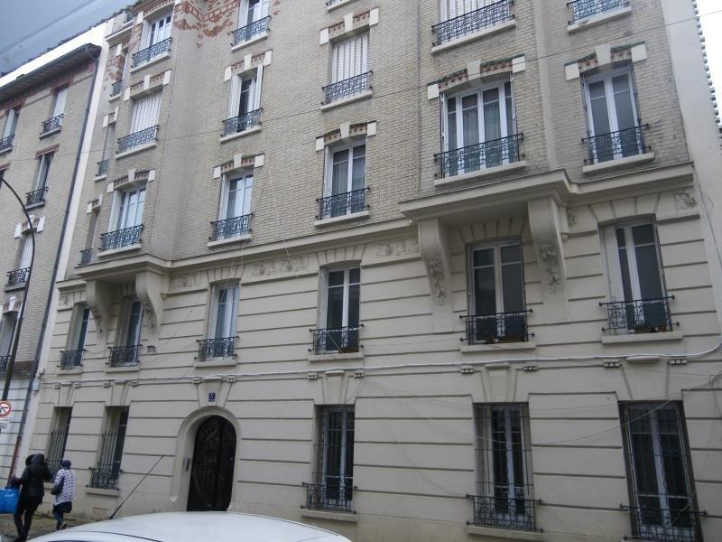 Sale apartment Argenteuil 179000€ - Picture 3