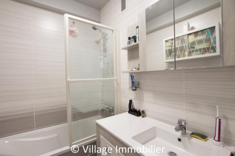 Vente appartement St priest 129000€ - Photo 6