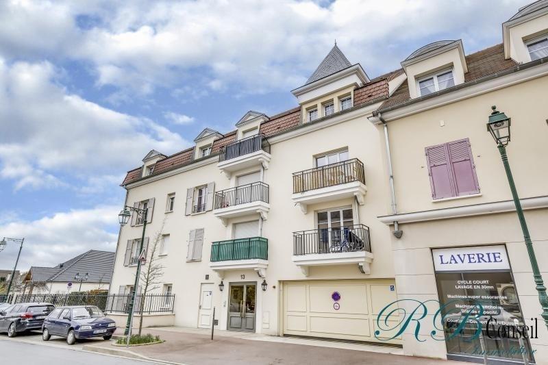 Location appartement Wissous 900€ CC - Photo 8