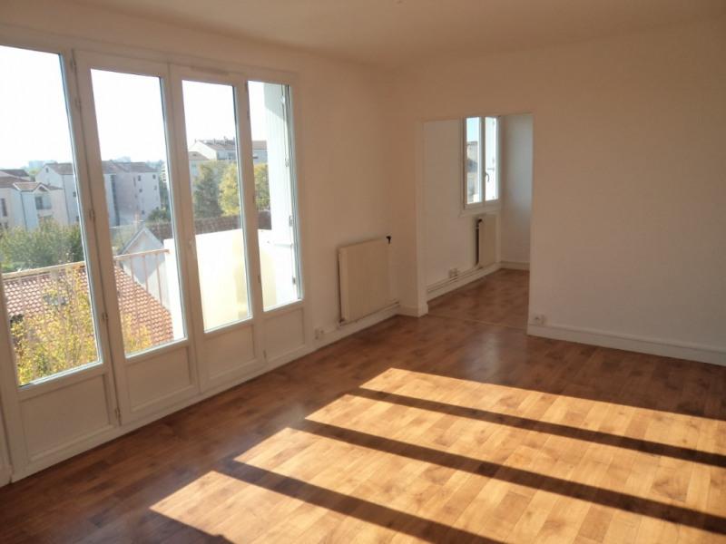 Produit d'investissement appartement Cholet 86400€ - Photo 3