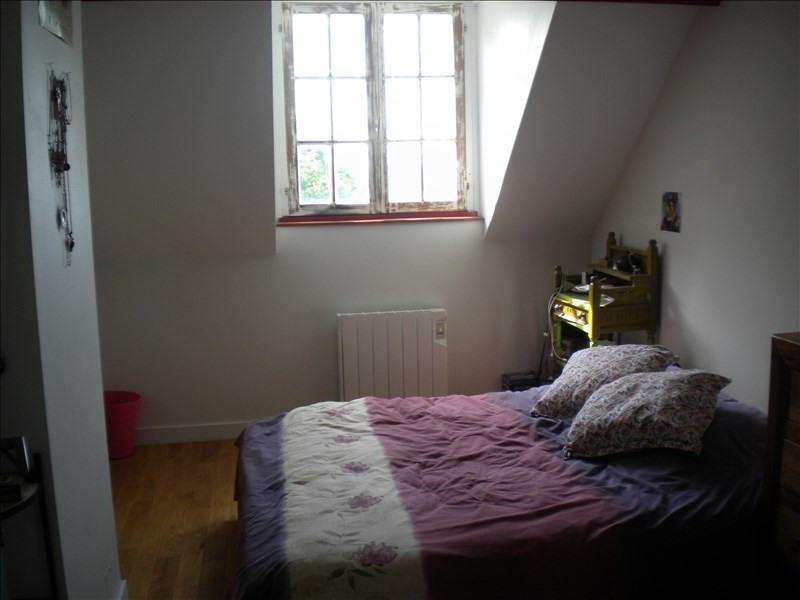 Vente maison / villa Vendome 212000€ - Photo 10
