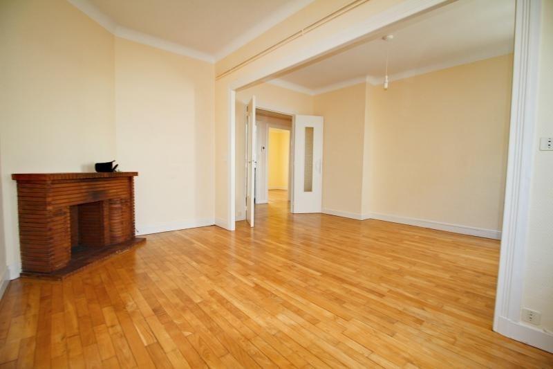 Vente appartement Lorient 133125€ - Photo 1