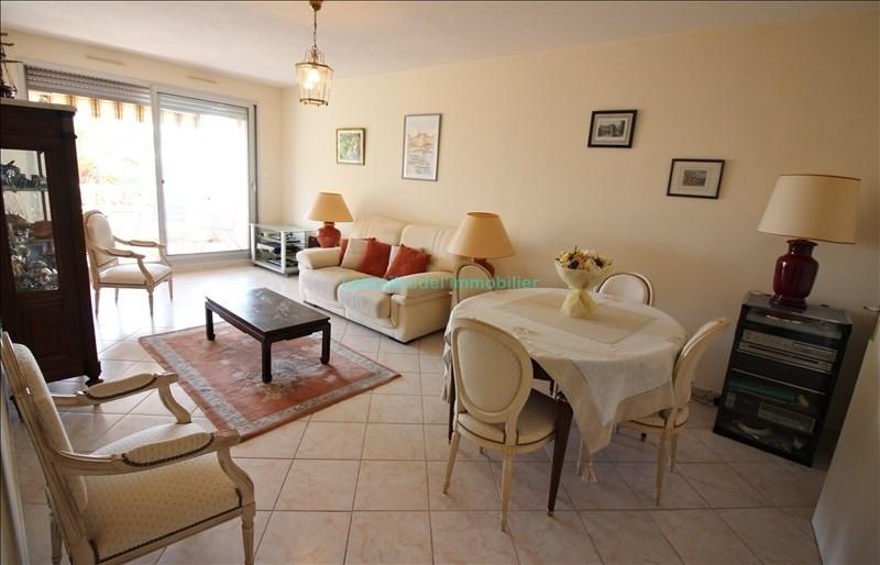 Vente appartement Grasse 225000€ - Photo 4