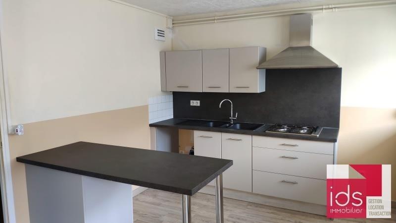 Vente appartement St pierre d'allevard 60000€ - Photo 2