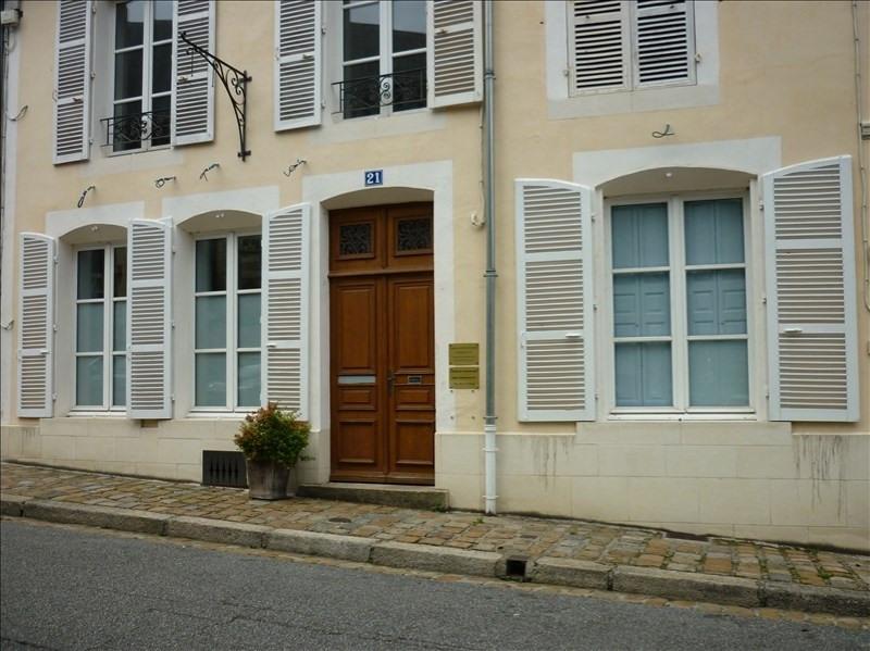 Location bureau Mortagne au perche 350€ HT/HC - Photo 1