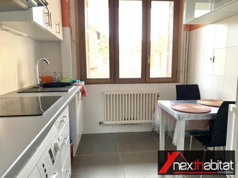 Vente appartement Les pavillons sous bois 158000€ - Photo 4