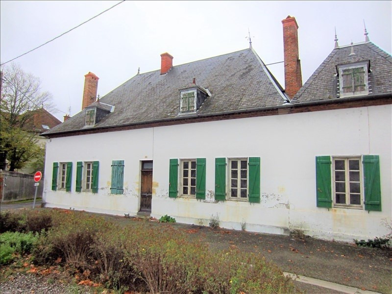 Vente maison / villa Bessay sur allier 75000€ - Photo 1