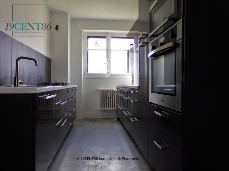 Vente appartement Lyon 8ème 198000€ - Photo 5