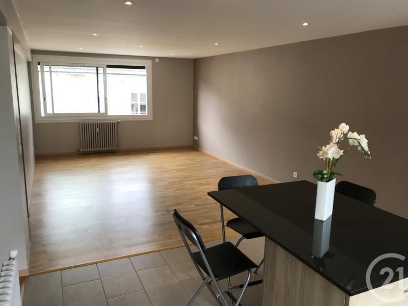 Venta  apartamento Caen 235000€ - Fotografía 3