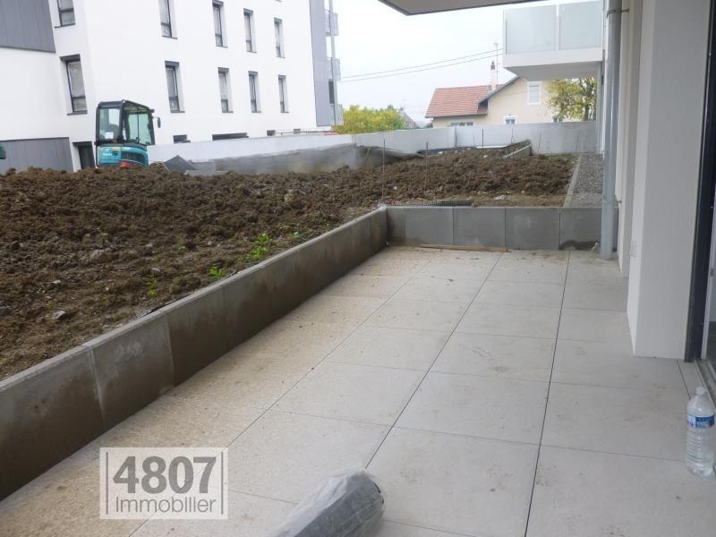 Vente appartement Annemasse 352000€ - Photo 4