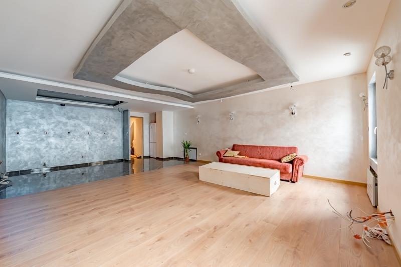 Vente appartement Brignais 220500€ - Photo 2