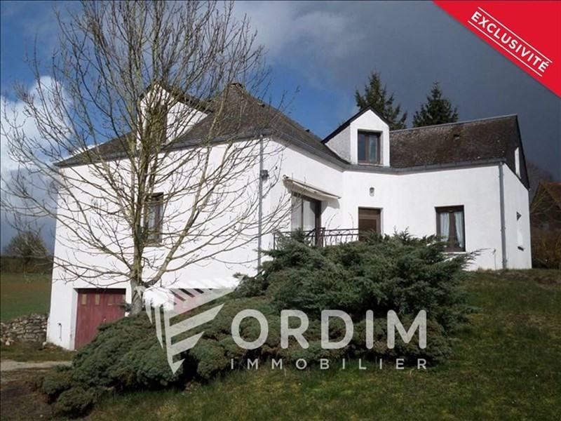 Vente maison / villa Cosne cours sur loire 137500€ - Photo 1