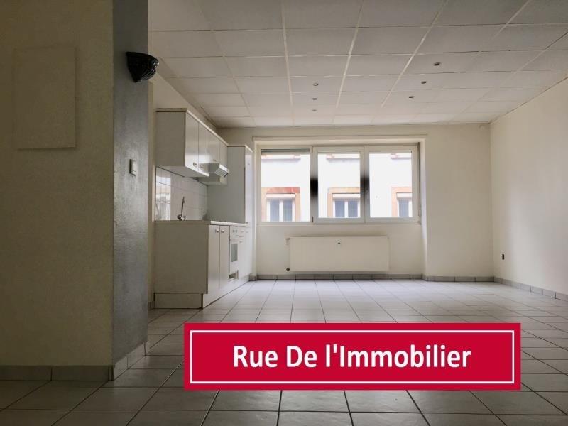Sale apartment Sarreguemines 70000€ - Picture 5