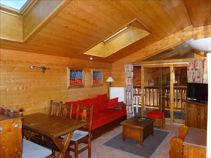 Vente appartement Les arcs 225000€ - Photo 1