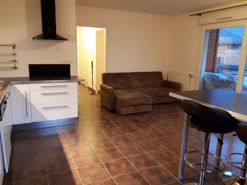 Alquiler  apartamento Vieugy 870€ CC - Fotografía 5