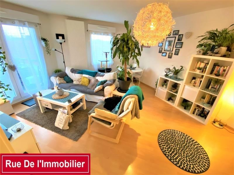 Produit d'investissement appartement Dettwiller 115560€ - Photo 2