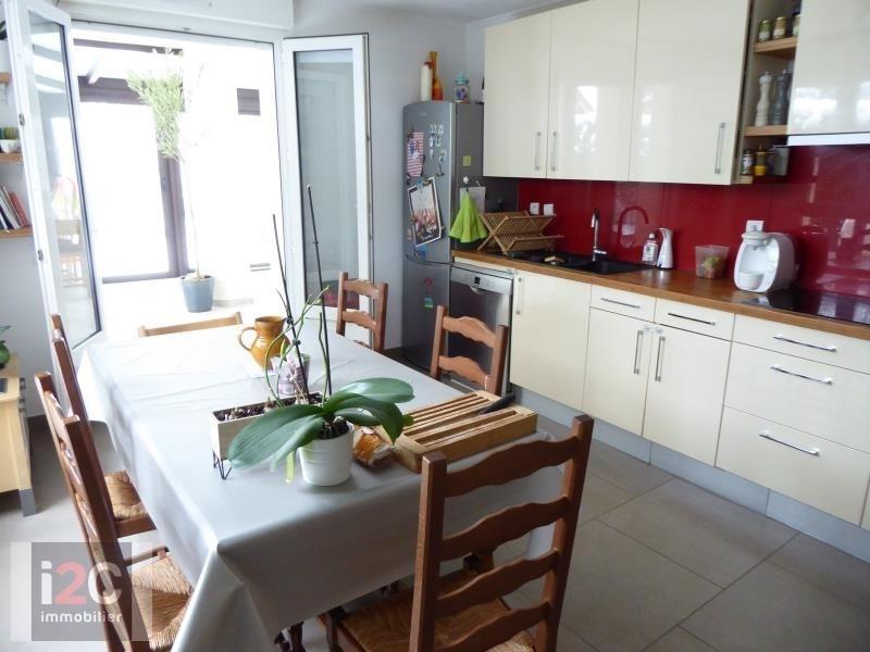 Vendita appartamento Divonne les bains 720000€ - Fotografia 3