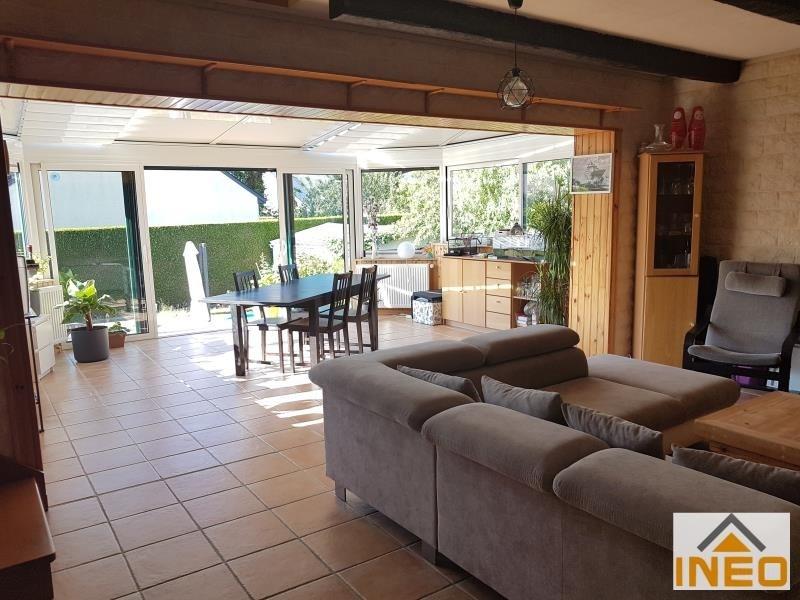 Vente maison / villa St germain sur ille 269360€ - Photo 5