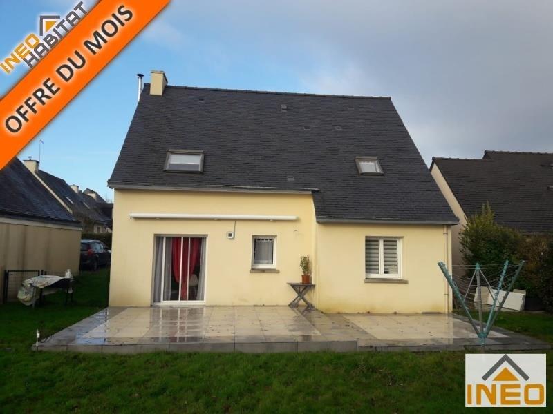 Vente maison / villa Vignoc 312000€ - Photo 1