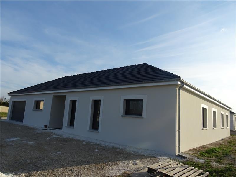 Vente maison / villa Saint-just sauvage 265000€ - Photo 2