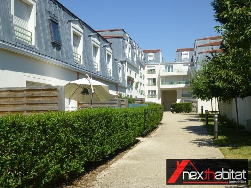 Vente appartement Les pavillons sous bois 279000€ - Photo 5