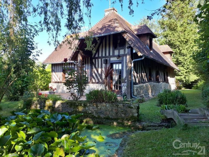 Продажa дом St etienne la thillaye 298000€ - Фото 1