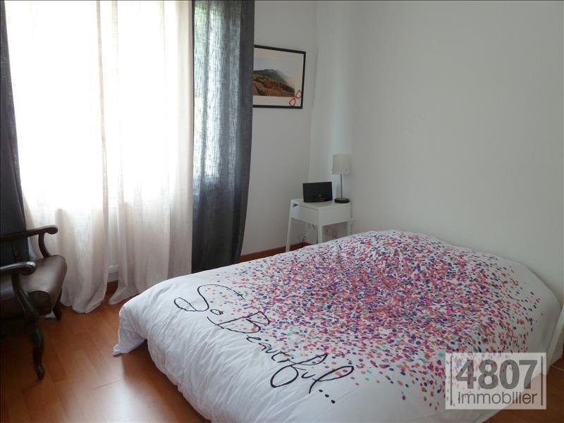 Vente appartement Beaumont 340000€ - Photo 3