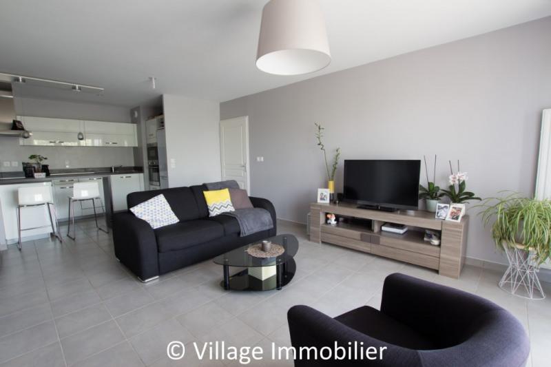 Vente appartement Mions 230000€ - Photo 2