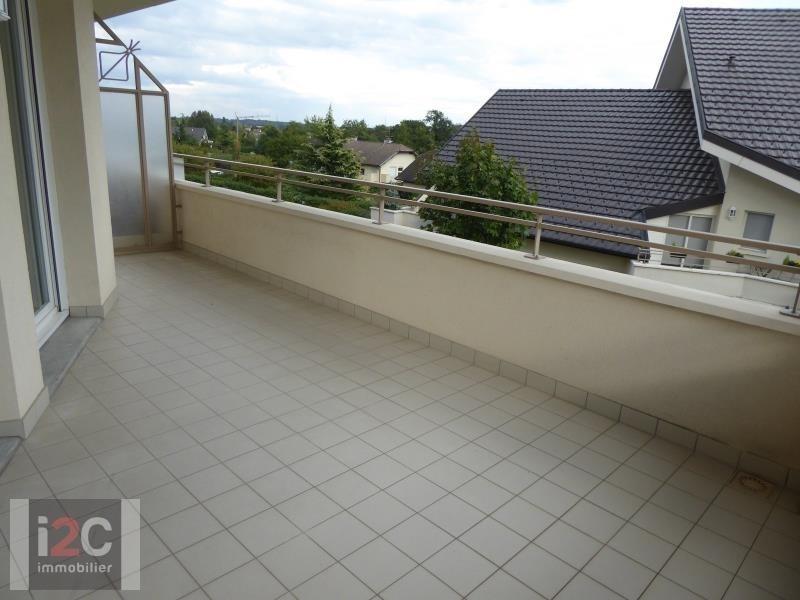 Venta  apartamento Divonne les bains 650000€ - Fotografía 5