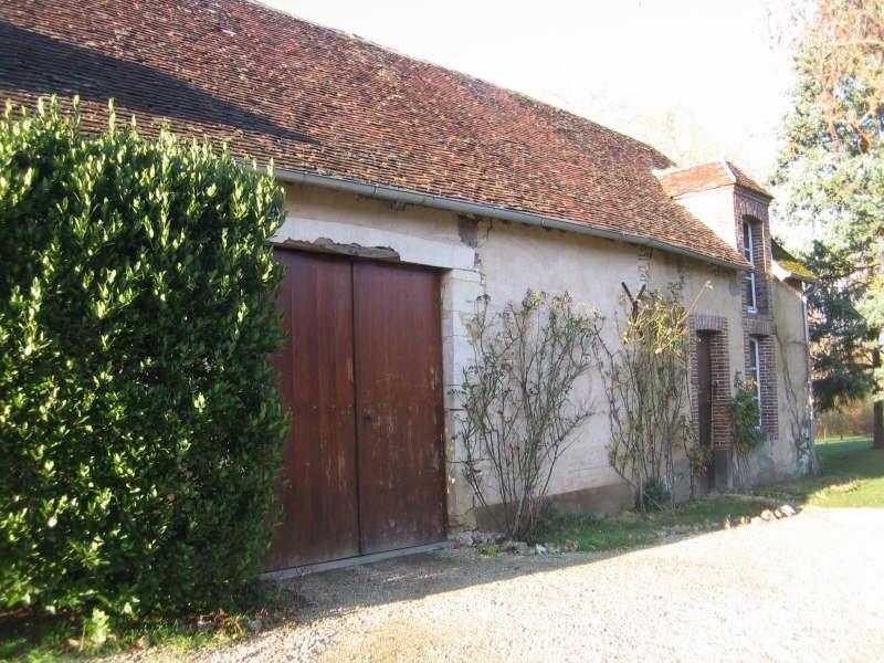 Vente maison / villa St maurice le vieil 233500€ - Photo 4