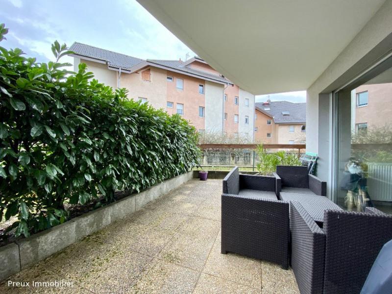Sale apartment Poisy 295000€ - Picture 5