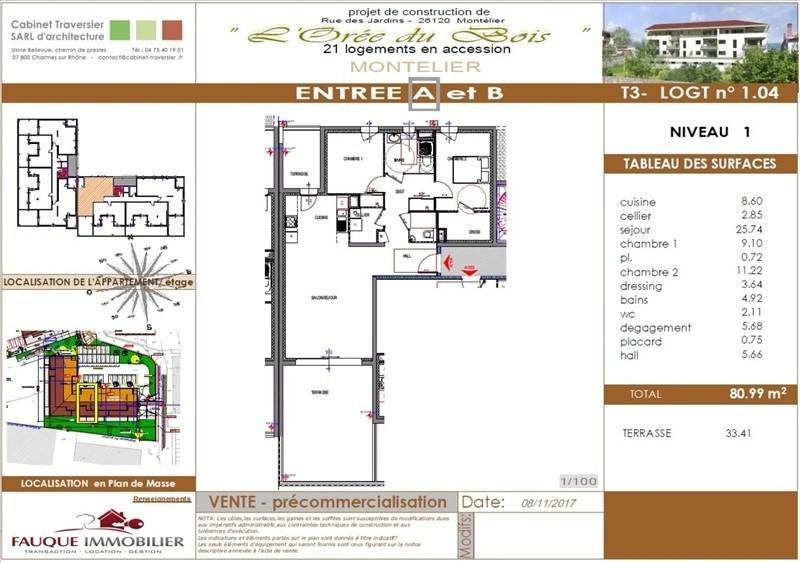 Revenda apartamento Montelier 243000€ - Fotografia 3